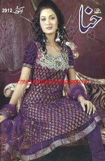 Hina Digest October 2012