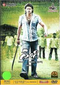 Yogi (2007) Hindi - Telugu Dual Audio Download 400mb HDRiP