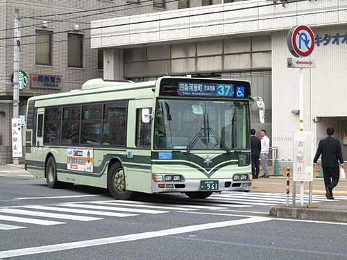 Kyoto Bus 37, Kitaoji Bus Terminal.