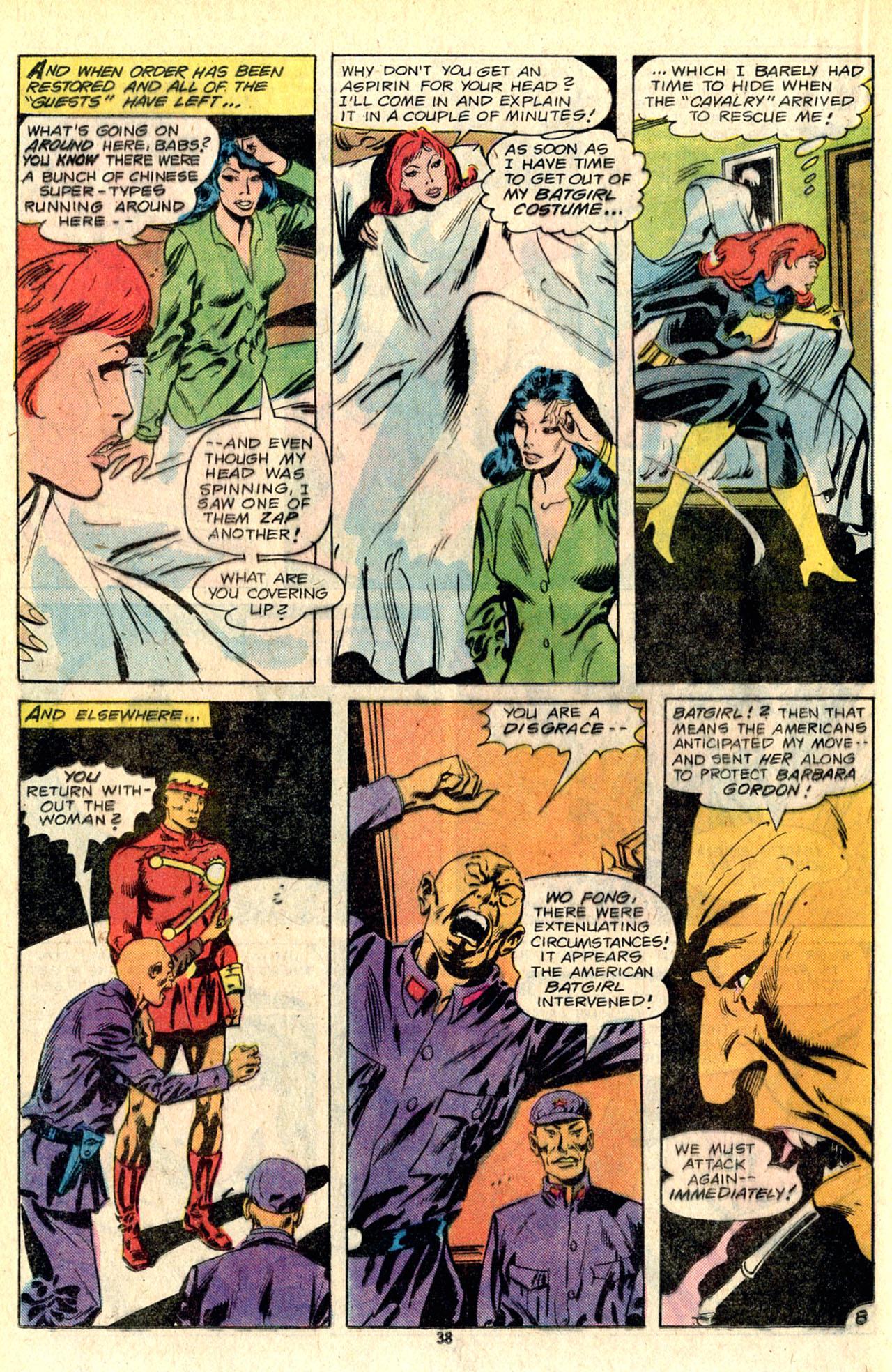 Detective Comics (1937) 481 Page 37