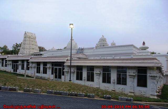 Mahalakshmi Devasthanam in Delaware