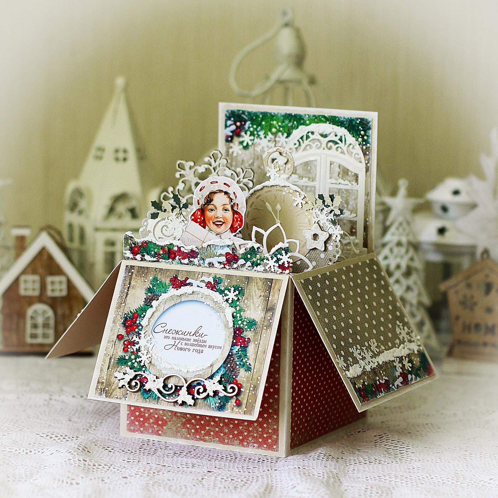 Пасха качество, новогодний скрап открытки коробочки