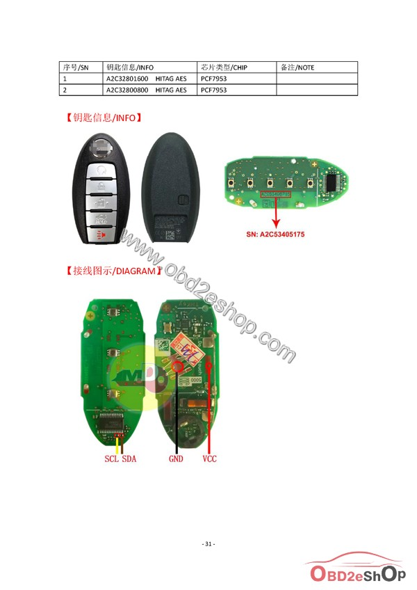 jmd-handy-baby-ii-remote-unlock-wiring-diagram-31