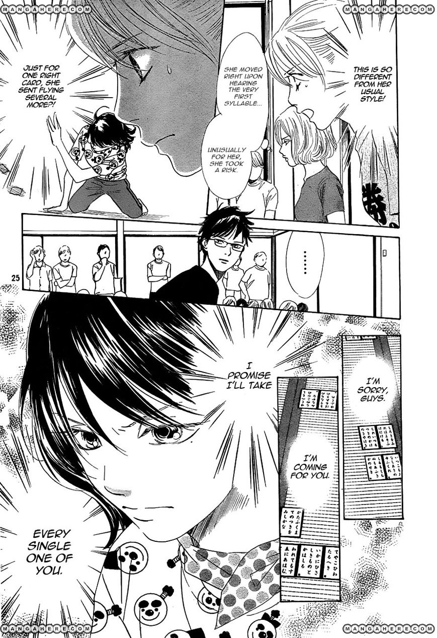 Chihayafuru - Chapter 52