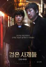 The Priest (2015) HDRip Subtitulados