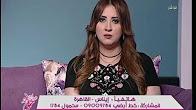 برنامج جراب حواء 3-8-2017 توك شو تفسير الإحلام مع الشيخ مصطفى فتح الله