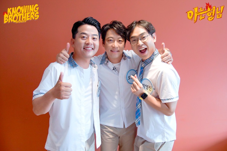 Nonton streaming online & download Knowing Brothers episode 236 bintang tamu Oh Man-seok, Kim Jun-ho & Park Young-jin sub Indo