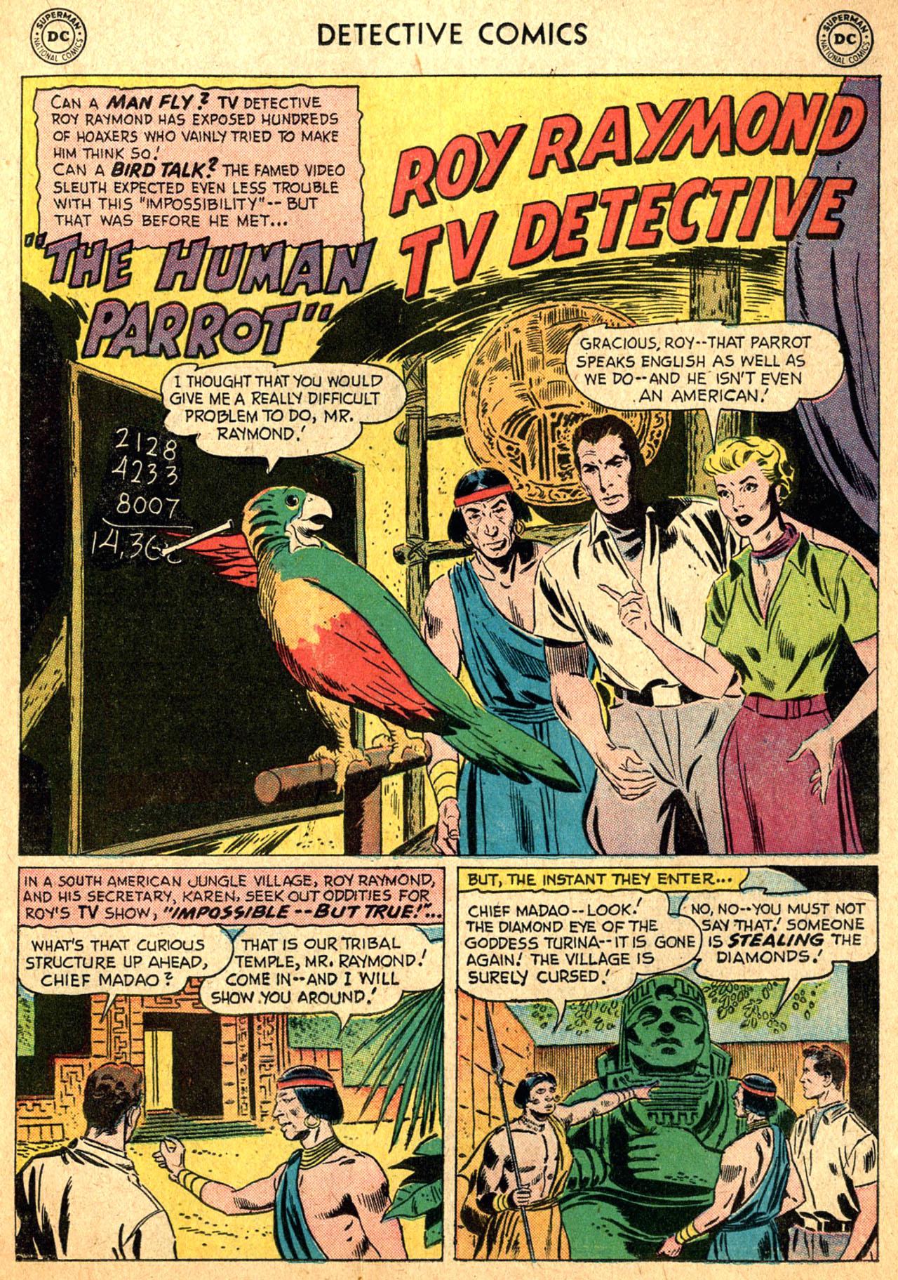 Detective Comics (1937) 251 Page 16