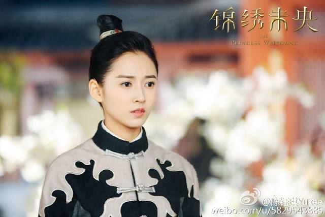 Yukee Chen Yuqi