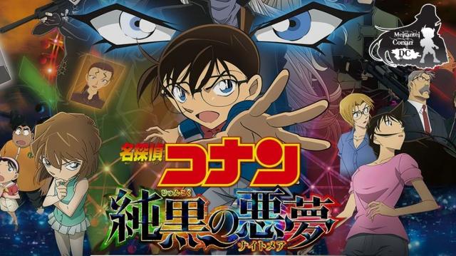 Thám tử Conan Movie 20: Cơn Ác Mộng Đen Tối - Ảnh 1