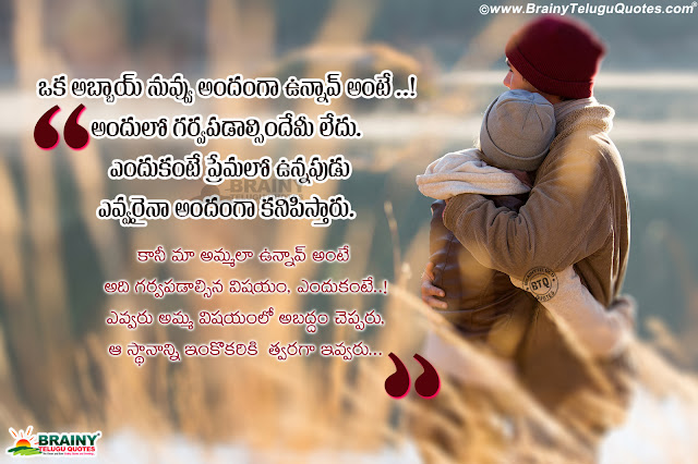 life quotes, best life importance quotes, true relationship quotes, Heart Touching quotes in Telugu