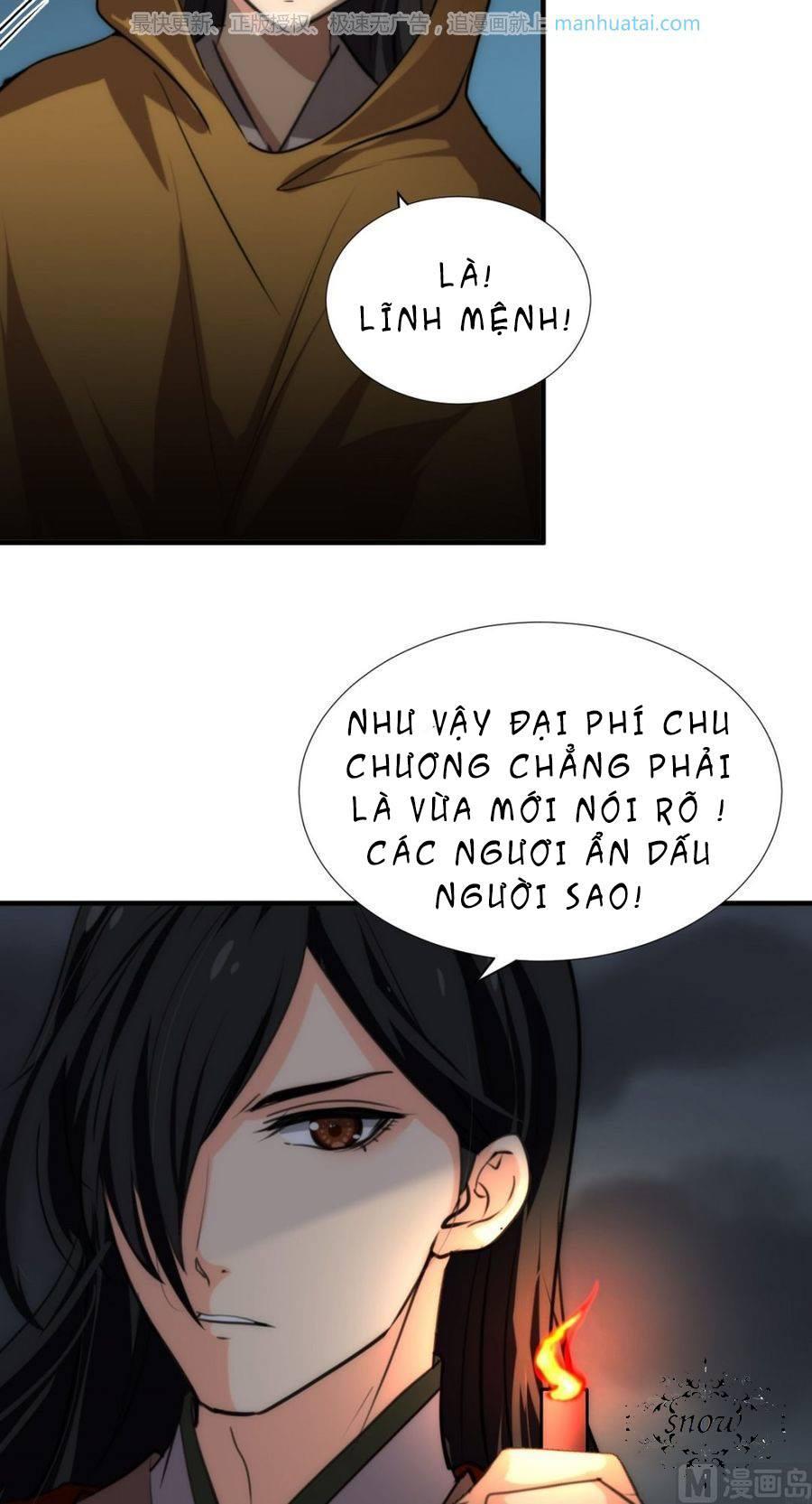 Dưỡng Thiếu Chủ Đấu Tra Nam - Chap 100