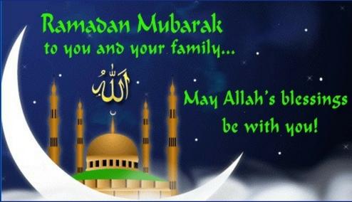 Ramadan Mubarak Images 1