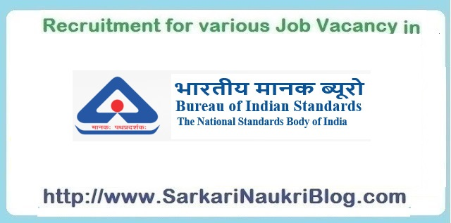 Naukri Vacancy Recruitment BIS