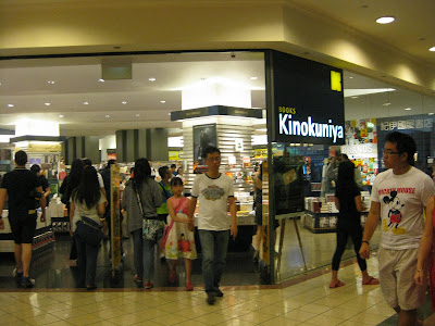 which was why nosotros did but about inquiry together with learned that Kinokunya had branches at Bugis Singapore attractions : Kinokunya Bookstore