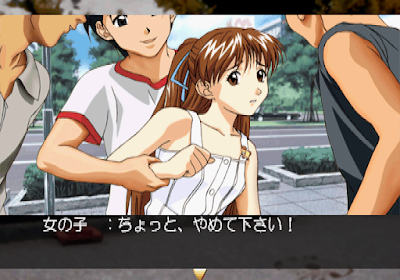 481253-sentimental-graffiti-sega-saturn-screenshot-oh-no-you-have.png