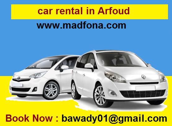 car rental in Erfoud