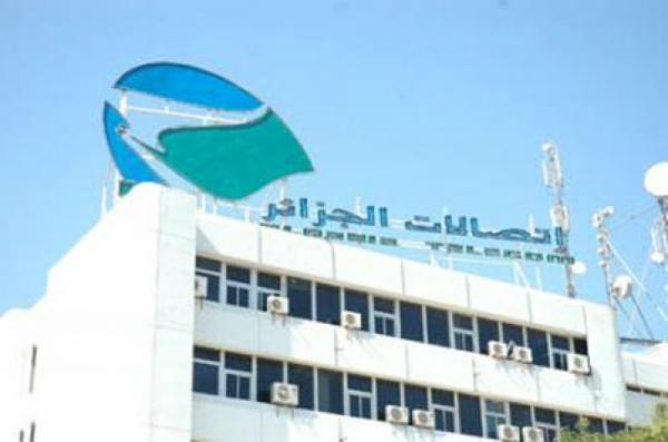 مستخدمو الإنترنت في الجزائر يشتكون من اضطرابات في الشبكة واتصالات الجزائر توضح