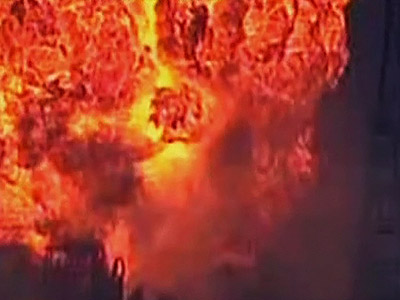Pakistan Cyber Force: Japan: Two blasts destroy chemical plant (VIDEO)