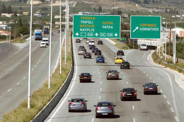 Επανατοποθέτηση πληροφοριακών κατευθυντηρίων πινακίδων προς Ναύπλιο επί της Ολυμπίας Οδού