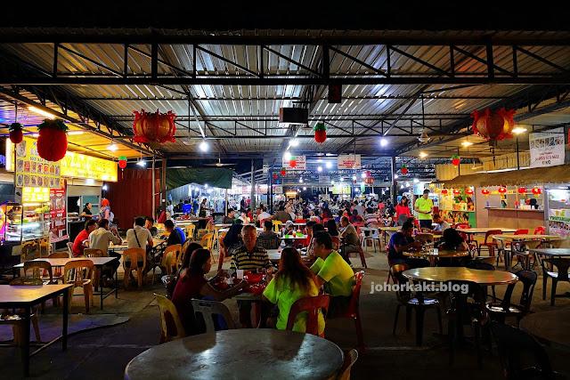 Tanjung-Pinang-Rimba-Jaya