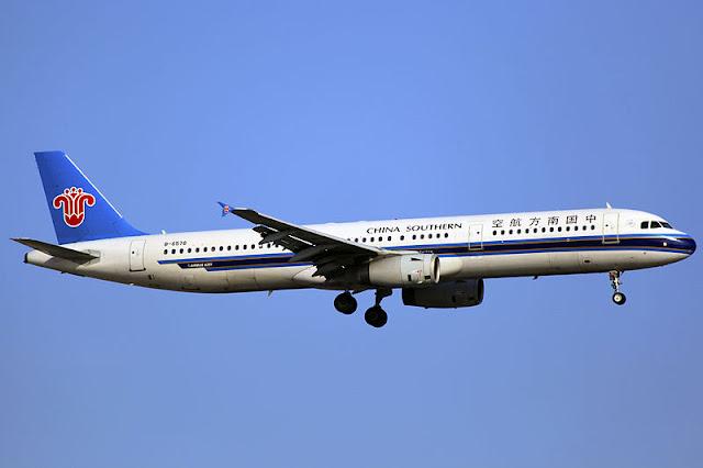 Gambar Pesawat Airbus A321 05