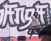 concierto de Ruki Chan en expomanga