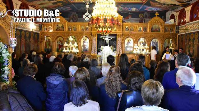 Θεία Λειτουργία για την εορτή του Αγίου Νεκταρίου στις Εργατικές Κατοικίες Ναυπλίου