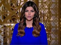 برنامج مساءdmc  حلقة السبت 26-8-2017 مع إيمان الحصري و ملف أموال جماعة الإخوان