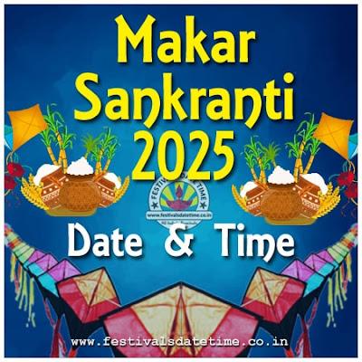 2025 Makar Sankranti Date & Time in India, 2025 मकर संक्रांति तारीख व समय