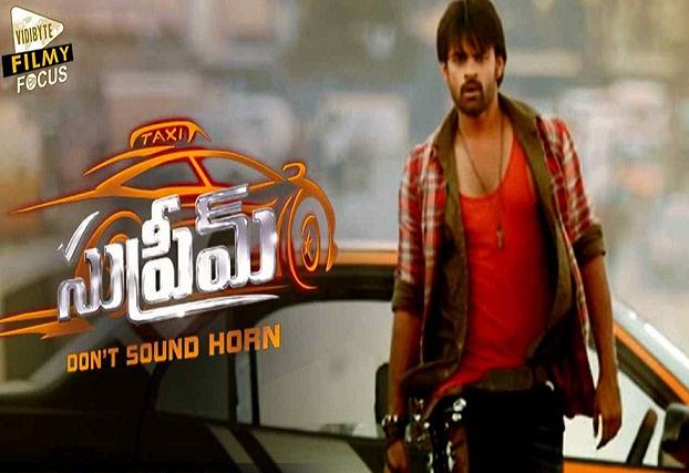 Supreme Telugu Full Movie Download HD DVDRip 1080p