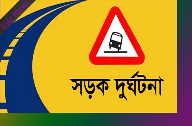 motorcyclist killed in a road accident in Thakurgaon, injured 1