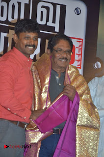 Kanavu Variyam Tamil Movie Audio Launch Stills  0015.jpg