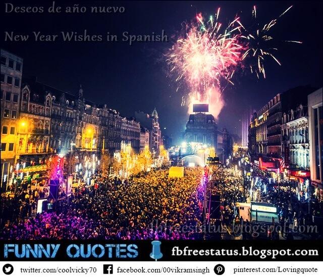 Deseos de año nuevo-New Year Wishes Spanish
