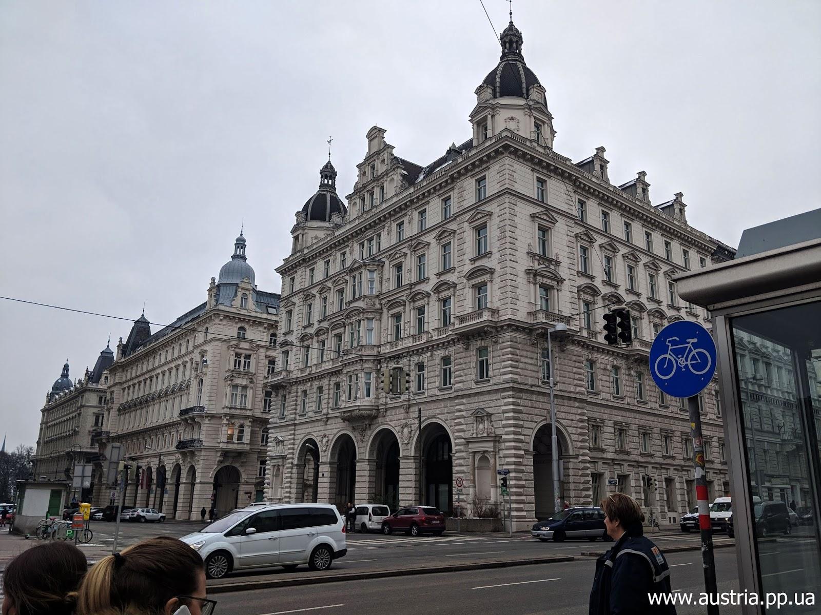 Вена фото города