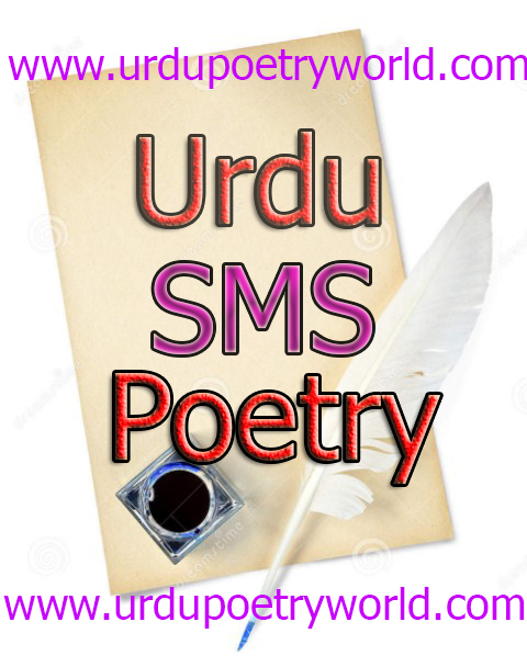 Urdu SMS Potery | Urdu Poetry World,Urdu Poetry,Sad Poetry,Urdu Sad Poetry,Romantic poetry,Urdu Love Poetry,Poetry In Urdu,2 Lines Poetry,Iqbal Poetry,Famous Poetry,2 line Urdu poetry,  Urdu Poetry,Poetry In Urdu,Urdu Poetry Images,Urdu Poetry sms,urdu poetry love,urdu poetry sad,urdu poetry download