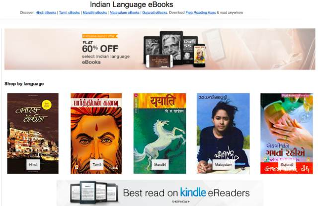 Amazon.in launches E-Books in 5 Indian languages on Kindle Store | Amazon E-Books Kindle Store