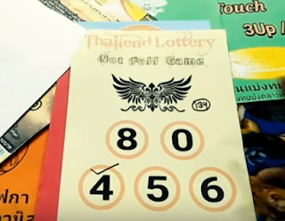 Thai Lottery 123 Free Steal Guidelines For Sixteen-02-2019 | Thailand Lotto VIP