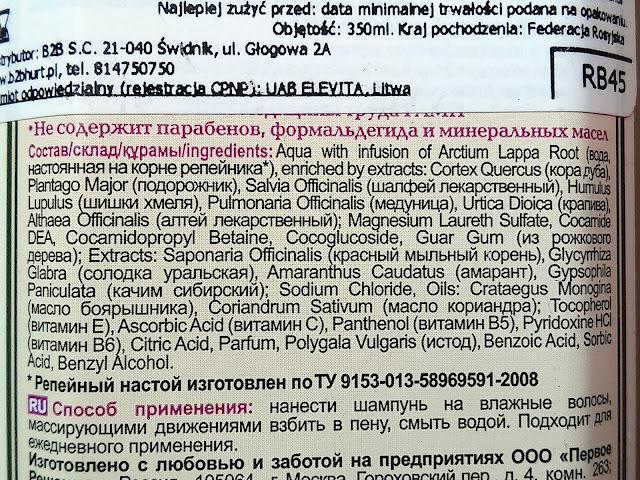 Receptury Babci Agafii - Szampon łopianowy przeciw wypadaniu włosów, skład