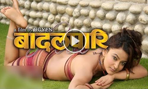 BADAL PARI Nepali Full HD Movie Watch Online ~ Nepali Movies