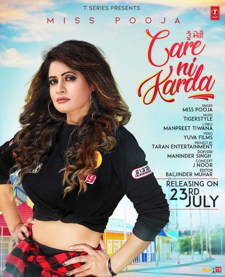 Tu Meri Care Ni Karda Lyrics - Miss Pooja | New Song 2018
