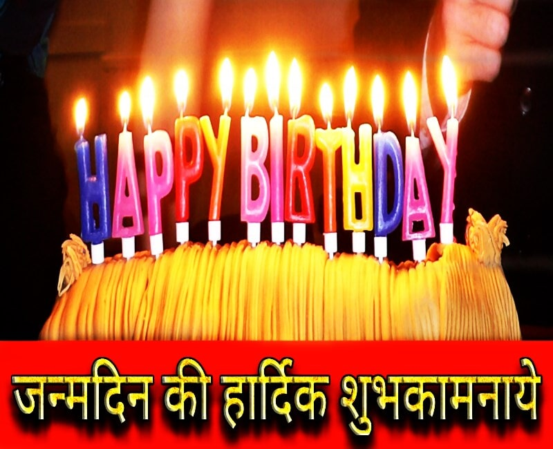 happy-birthday-photo-images-cake-wishing