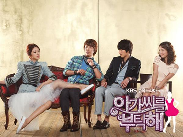 2010年之前韓劇 拜託小姐線上看