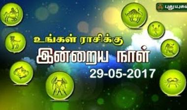 Raasi Palan 29-05-2017 Puthuyugam Tv