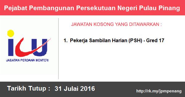 Jawatan Kosong di Pejabat Pembangunan Persekutuan Negeri Pulau Pinang