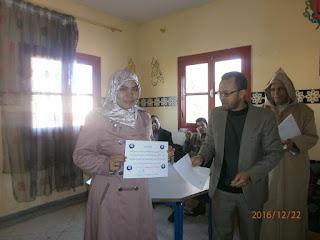 تقرير بخصوص نشاط تربوي بثانوية دكالة التأهيلية -العونات- سيدي بنور