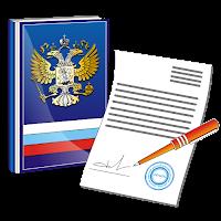 О внесении изменений в Правила противопожарного режима  в Российской Федерации
