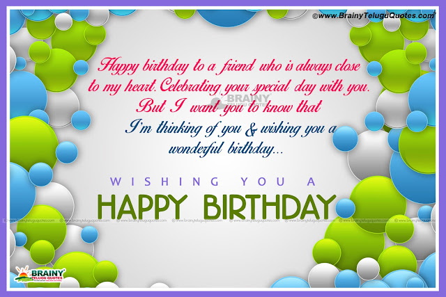 Here is a New English Famous Happy Birthday Images and Quotations online, Happy Birthday Designs and quotes images, Famous English Happy Birthday My Sweet Friend Profile Images, Best Friend Birthday Photo Comments online, English Happy birthday Text Comments Free, New English Birthday Wallpapers HD,Latest and New Best Quotes wishes for Brother Birthday,  Small Brother Birthday Quotes in English. Brother Birthday Wishes and Messages, English Brother Birthday Wallpapers, Brother Birthday Whatsapp DP Pictures, My Brother Birthday Quotes and Birthday Ideas online, Best Gift for my Brother on Brother Birthday.