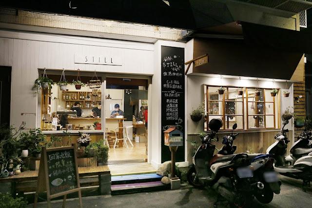 MG 2469 - 台中咖啡│依然珈琲所,火車站隱藏版咖啡廳新開幕,超人氣咖哩飯每日限量發售!