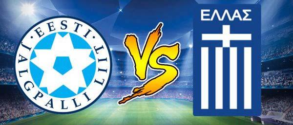 Προκριματικά Μουντιάλ 2018: Τρία στα τρία η Εθνική, 2-0 την Εσθονία. (ΒΙΝΤΕΟ)